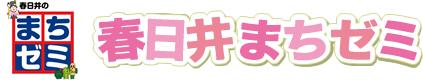 フッター用ロゴ画像